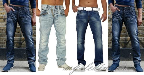 Какносить джинсы мужчинам