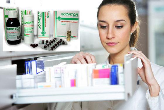 Лекарства от токсикоза