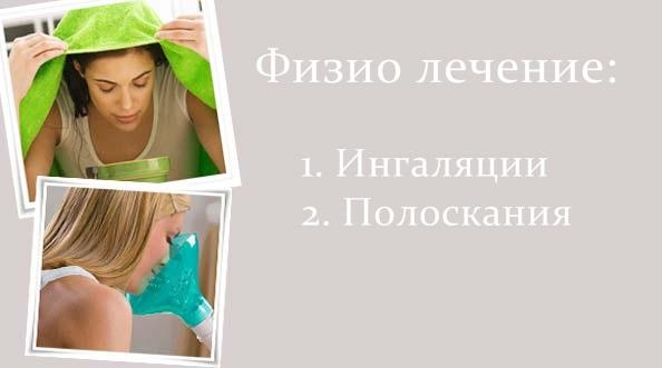Что можно при беременности от кашля