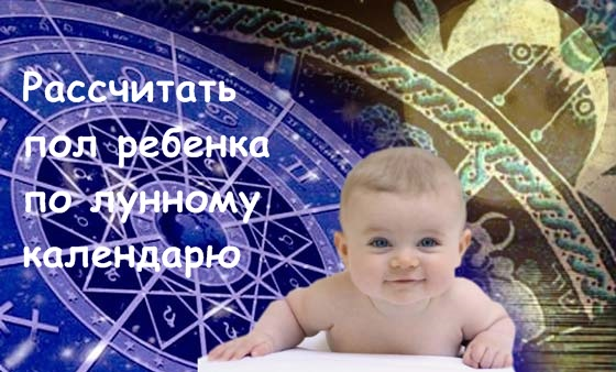 Что заранее приготовить к рождению ребенка