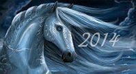 Как встречать год синей лошади и в чем? Готовимся заранее!