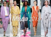 Модная весна 2018