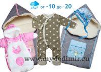 Как одевать новорожденного холодной зимой