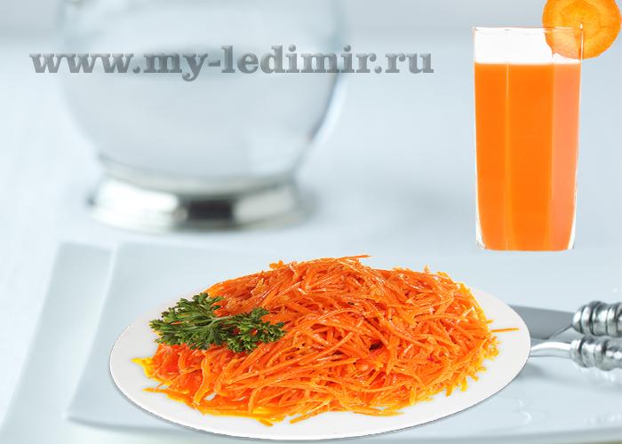 Морковь легкий и вкусный способ похудения