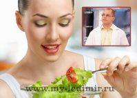 Диета Агапкина для похудения— безопасная и не сложная