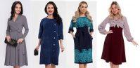 Повседневные женские платья: актуальные фасоны, цвета, принты
