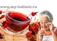 Секретные рецепты наших предков для похудения. Травяные отвары и соки