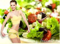 Рецепты салатов из овощей для похудения и общего здоровья