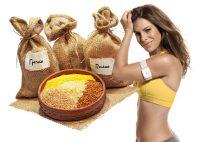 Злаковая диета: худеем за неделю на 4 килограмма